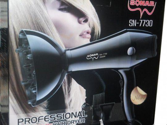 asciugacapelli professionale sonar